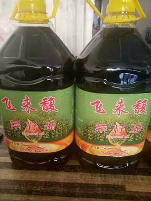 内蒙古自治区包头市达尔罕茂明安联合旗自榨纯菜籽油 5L以上