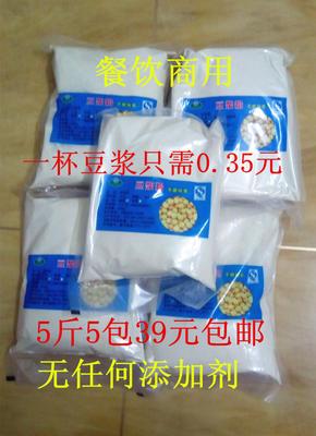 河北省邯郸市大名县豆浆粉 6-12个月