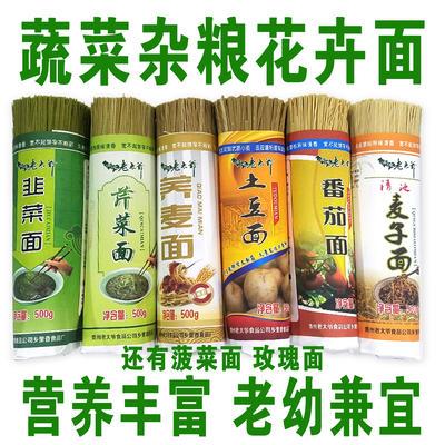 贵州省毕节市金沙县杂粮蔬菜面条