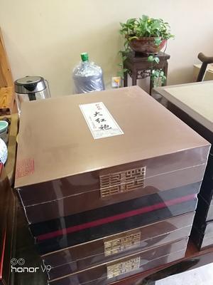 福建省南平市武夷山市武夷岩茶 盒装 一级