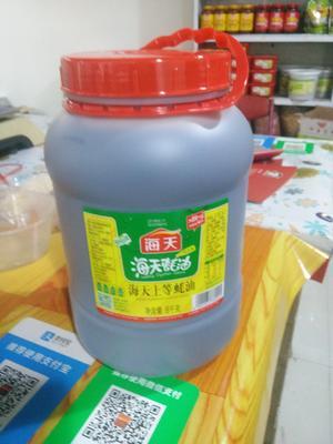 山东省聊城市东昌府区蚝油