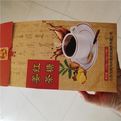 河北省保定市安国市红糖姜茶 18-24个月