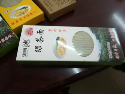 贵州省遵义市红花岗区茶叶面