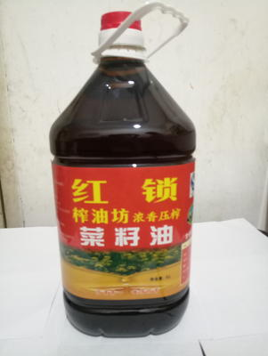 陕西省咸阳市武功县自榨纯菜籽油 5L以上