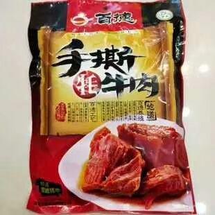 青海省西宁市城东区手撕牦牛肉 12-18个月