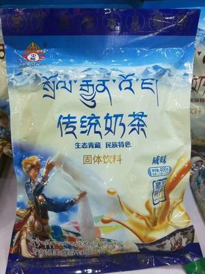 青海省西宁市城东区奶茶类 6-12个月