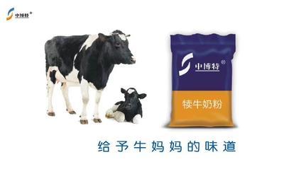 河北省张家口市怀安县奶粉 6-12个月