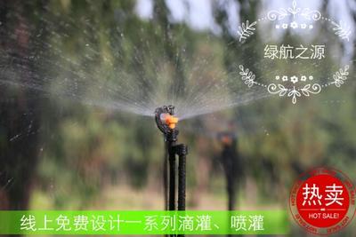 广东省广州市荔湾区滴灌喷灌