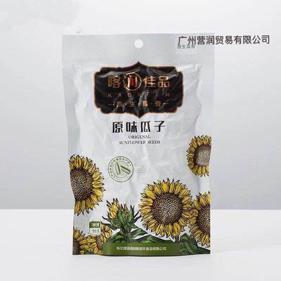 广东省湛江市赤坎区喀润原味瓜子 袋装