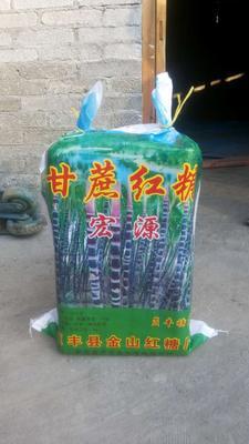 四川省成都市新都区红糖