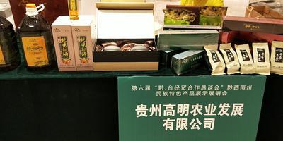 贵州省黔西南布依族苗族自治州兴义市自榨纯菜籽油 5L以上