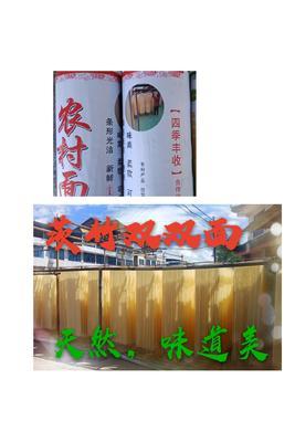 重庆渝北区挂面