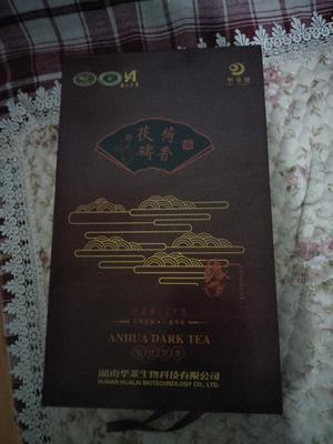 宁夏回族自治区银川市兴庆区安化黑茶 盒装 特级