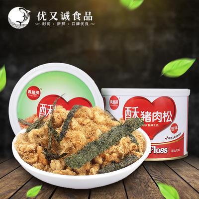 广东省汕头市澄海区猪肉松 12-18个月