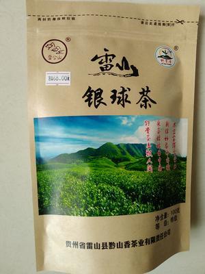 贵州省黔东南苗族侗族自治州雷山县雷山银球茶 袋装 特级