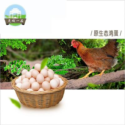 安徽省池州市东至县土鸡蛋 食用 箱装