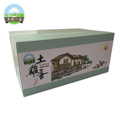 安徽省池州市东至县土鸡蛋 食用 礼盒装