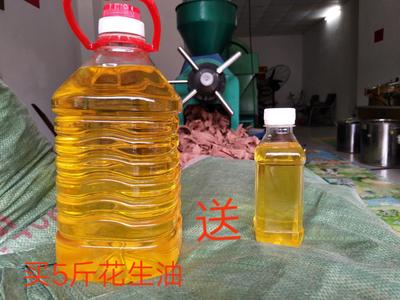 广西壮族自治区南宁市江南区非转基因大豆油