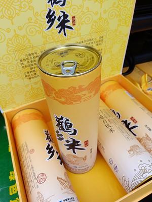 黑龙江省佳木斯市富锦市富硒大米 有机大米 晚稻 一等品
