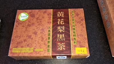广东省惠州市惠城区茯砖茶 盒装 二级