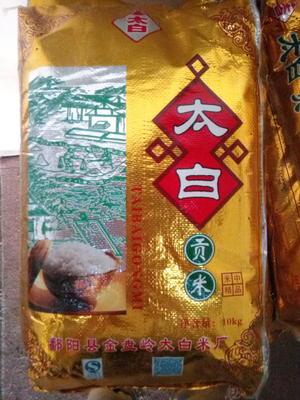 江西省上饶市鄱阳县富硒大米 绿色食品 晚稻 一等品