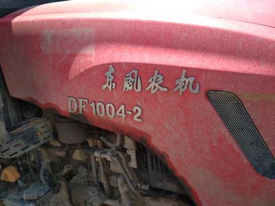 安徽省合肥市庐江县东风农机拖拉机