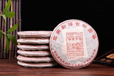 云南省西双版纳傣族自治州勐海县普洱饼茶 袋装 特级
