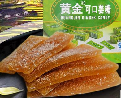广东省梅州市丰顺县姜糖膏 18-24个月