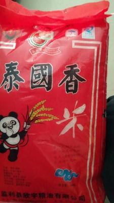 这是一张关于香米 绿色食品 早稻 三等品的产品图片