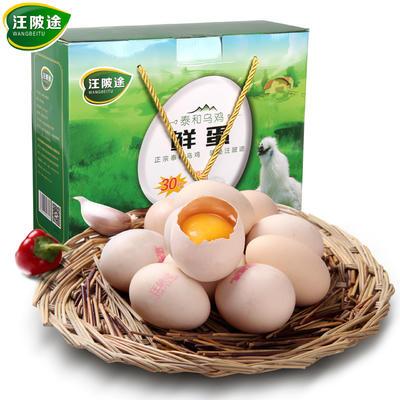 江西省吉安市泰和县乌鸡蛋 食用 礼盒装
