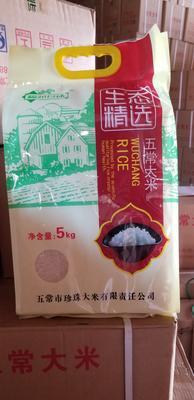 安徽省合肥市蜀山区五常大米 有机大米 晚稻 一等品