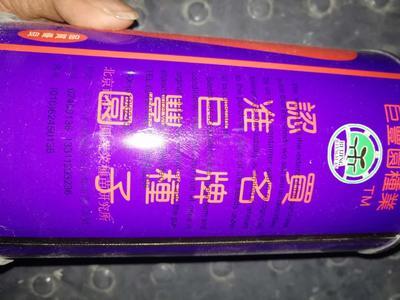 河南省郑州市金水区三红胡萝卜种子