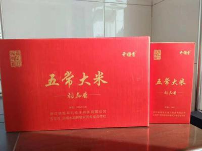 北京朝阳区 稻花香大米 有机大米 晚稻 一等品