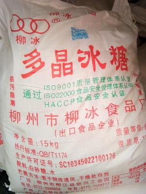 广西壮族自治区柳州市鱼峰区土冰糖