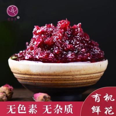 云南省丽江市玉龙纳西族自治县玫瑰酱
