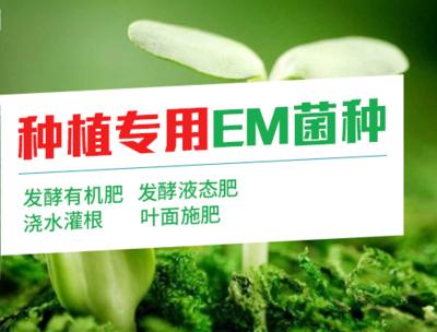 河南省郑州市金水区土壤改良肥