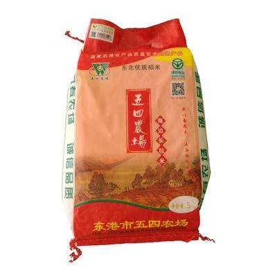 辽宁省丹东市东港市东北大米 绿色食品 晚稻 一等品