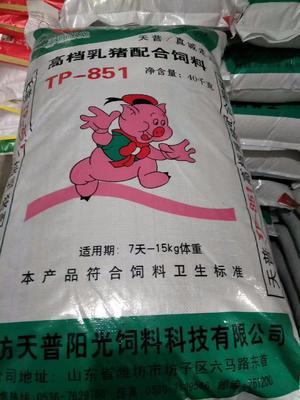 山东省枣庄市薛城区乳猪配合饲料
