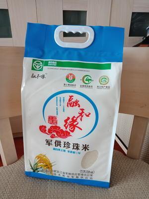 辽宁省大连市西岗区东北大米 绿色食品 中稻 一等品