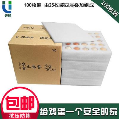 这是一张关于珍珠棉蛋托的产品图片