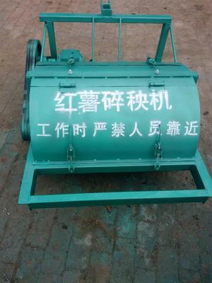 河北省保定市高阳县碎秧机