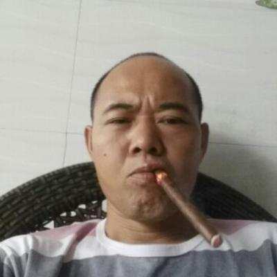 四川省宜宾市宜宾县雪茄原料