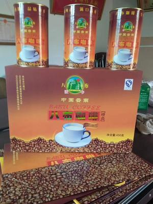 云南省文山壮族苗族自治州麻栗坡县云南小粒咖啡豆