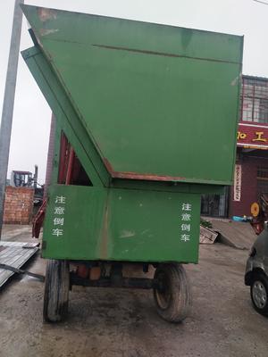 陕西省渭南市临渭区收割机配件