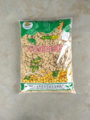 河北省邯郸市永年县蛋白肉
