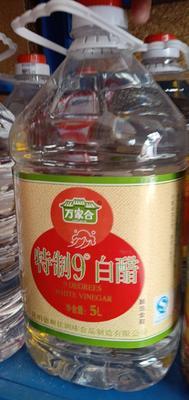 云南省曲靖市麒麟区白醋