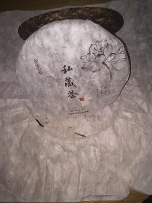 云南省普洱市景东彝族自治县普洱生茶 礼盒装 一级