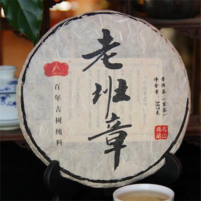 云南省昆明市官渡区老班章普洱茶 袋装 一级