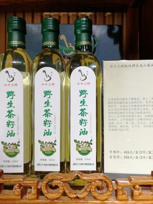 安徽省合肥市蜀山区野生山茶油