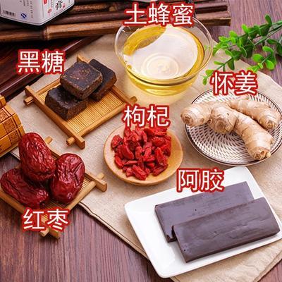 河南省焦作市博爱县姜糖膏 6-12个月